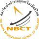 ประกาศ สภาวิชาชีพข่าววิทยุและโทรทัศน์ไทย เรื่อง ค่าธรรมเนียมแรกเข้าและค่าบำรุงรายปี